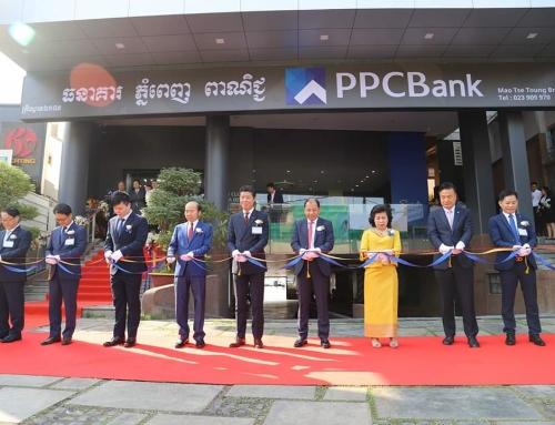 PPC BANK 신규점포 오픈행사 개최